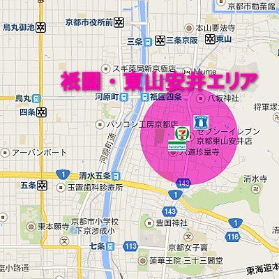 ホテルコミコミプランの祇園・東山安井アクセス